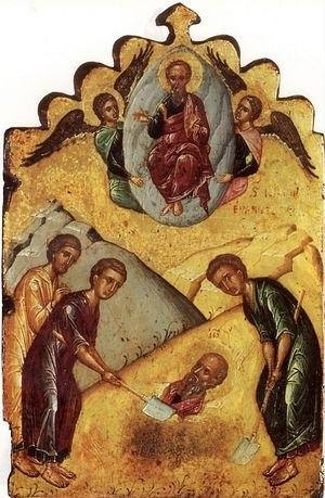 Фото на День преставления апостола и евангелиста Иоанна Богослова005
