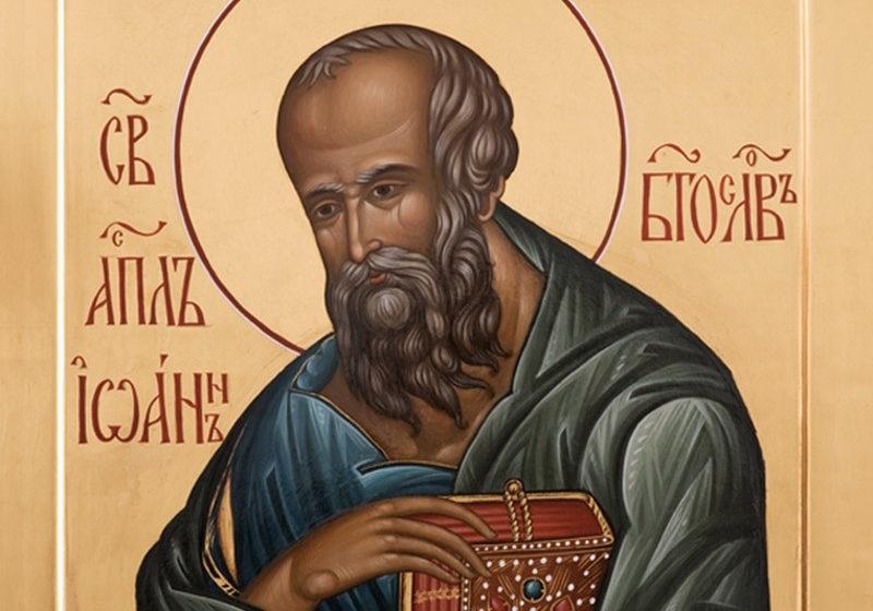 Фото на День преставления апостола и евангелиста Иоанна Богослова006