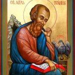 Фото на День преставления апостола и евангелиста Иоанна Богослова