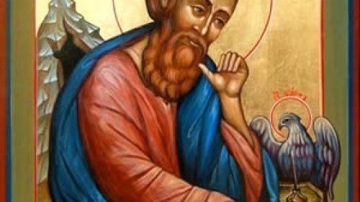 Фото на День преставления апостола и евангелиста Иоанна Богослова008