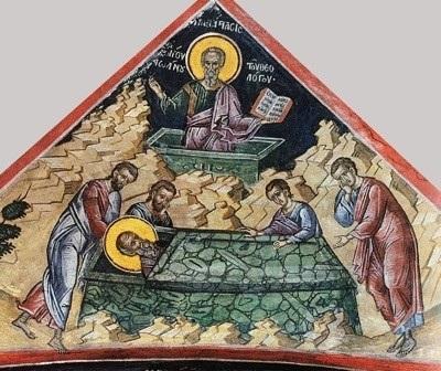Фото на День преставления апостола и евангелиста Иоанна Богослова009