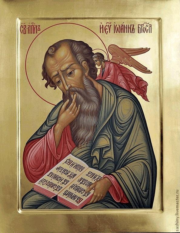 Фото на День преставления апостола и евангелиста Иоанна Богослова010