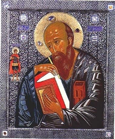 Фото на День преставления апостола и евангелиста Иоанна Богослова011