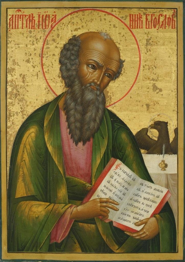 Фото на День преставления апостола и евангелиста Иоанна Богослова014