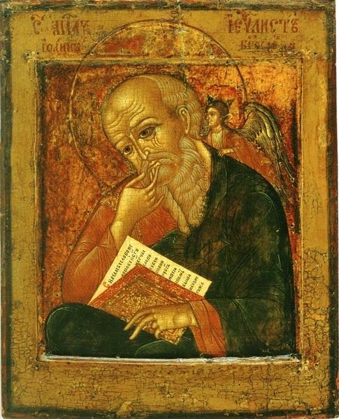 Фото на День преставления апостола и евангелиста Иоанна Богослова016