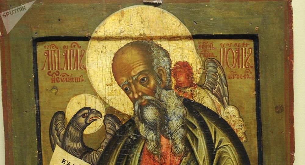 Фото на День преставления апостола и евангелиста Иоанна Богослова017