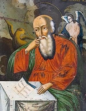 Фото на День преставления апостола и евангелиста Иоанна Богослова018