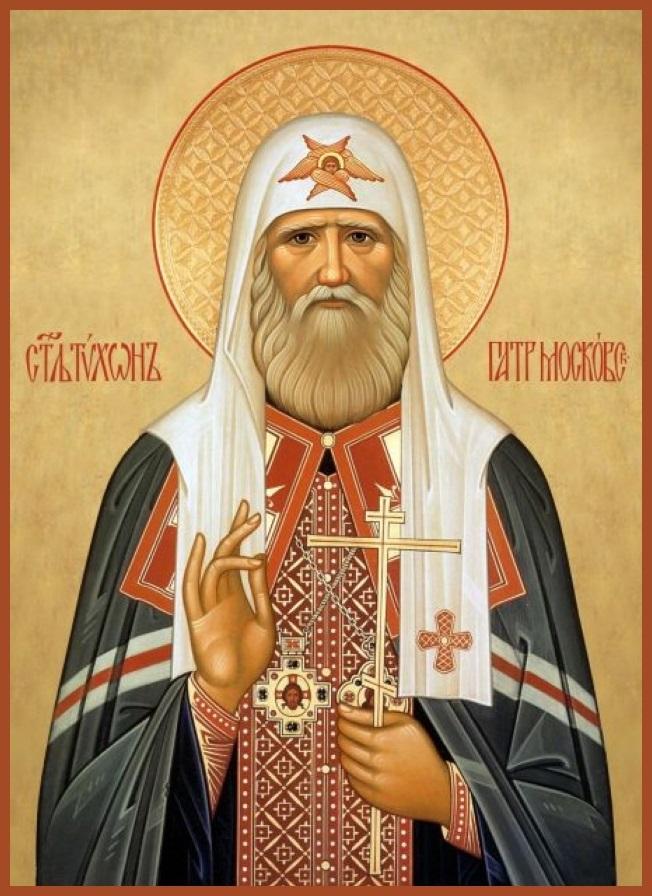 Фото на День прославления святителя Тихона, патриарха Московского и всея Руси001