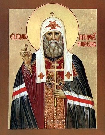 Фото на День прославления святителя Тихона, патриарха Московского и всея Руси002