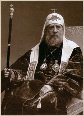 Фото на День прославления святителя Тихона, патриарха Московского и всея Руси007