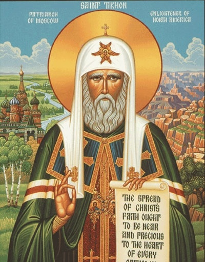 Фото на День прославления святителя Тихона, патриарха Московского и всея Руси008