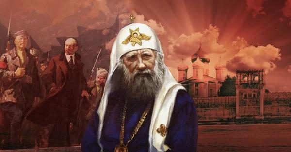 Фото на День прославления святителя Тихона, патриарха Московского и всея Руси009