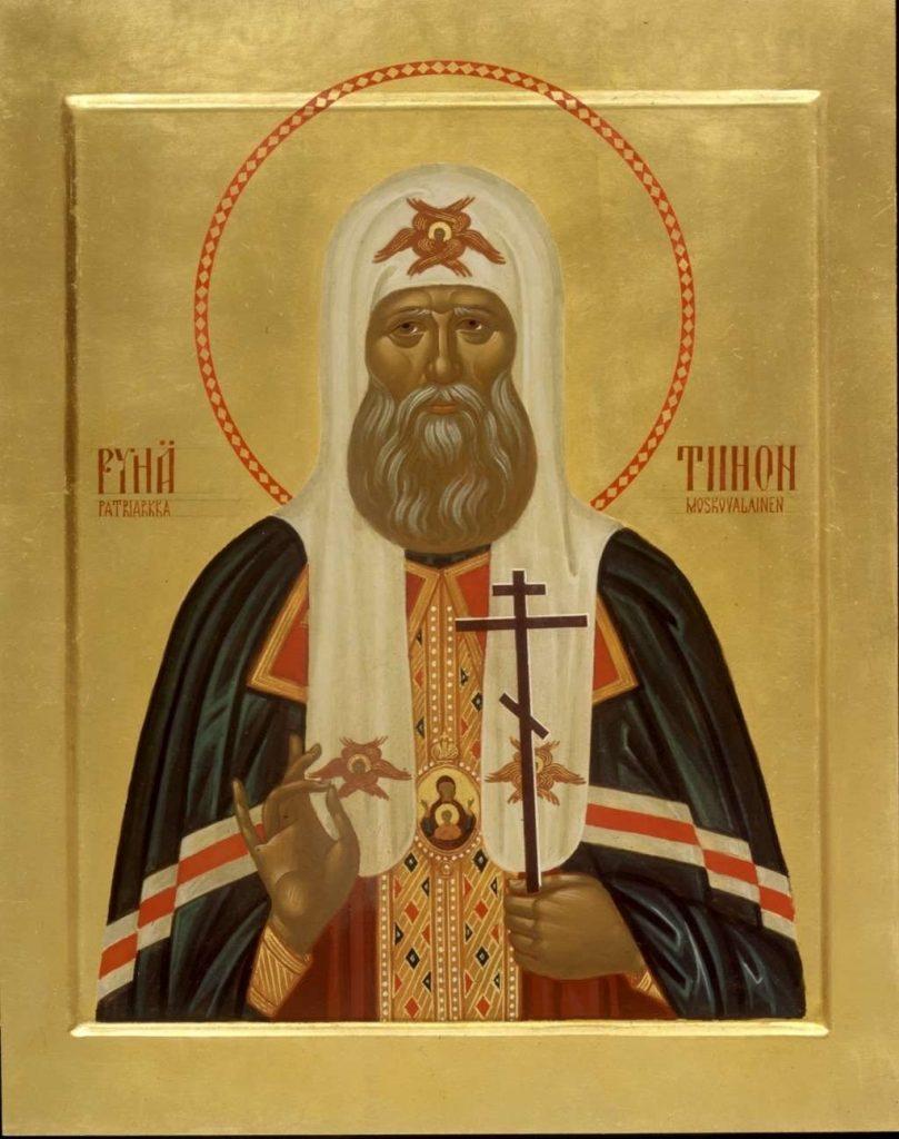 Фото на День прославления святителя Тихона, патриарха Московского и всея Руси014