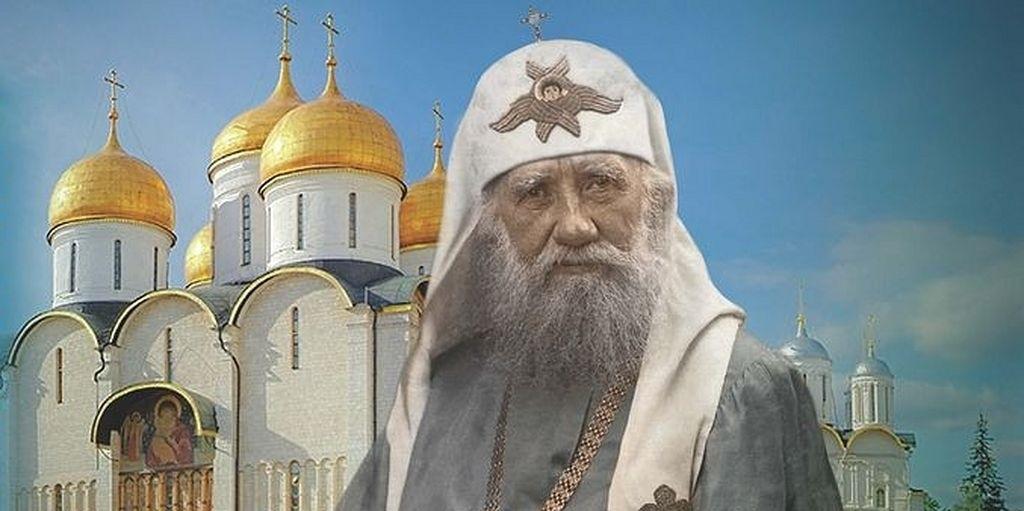 Фото на День прославления святителя Тихона, патриарха Московского и всея Руси015