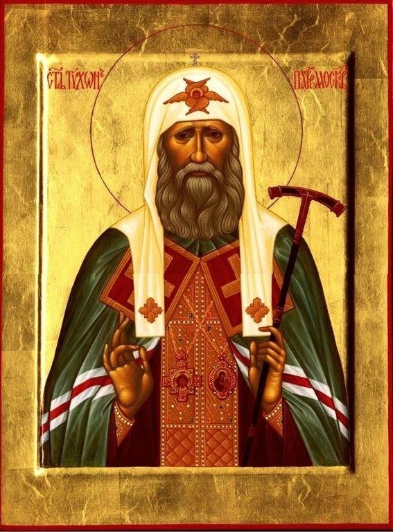 Фото на День прославления святителя Тихона, патриарха Московского и всея Руси016