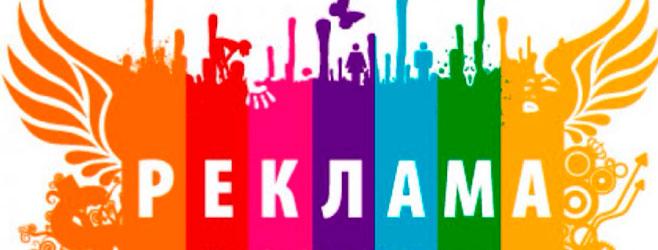 Фото на День работников рекламы в России (7)