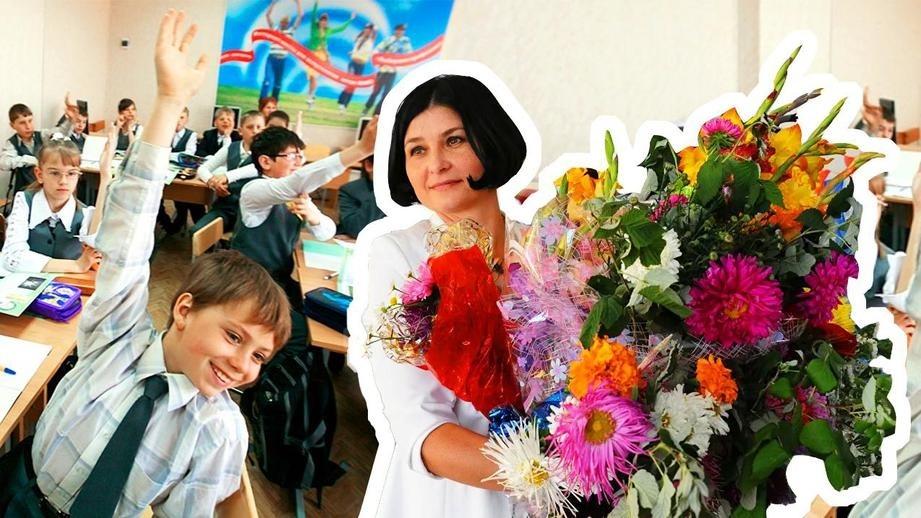Фото на День учителя в Бразилии009