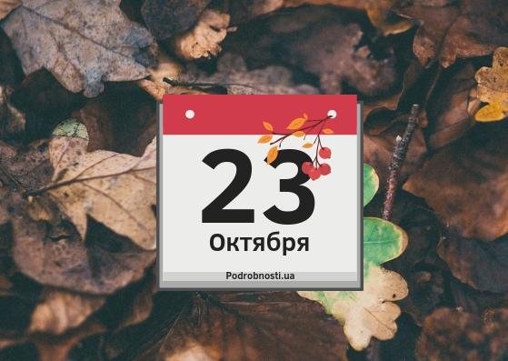 Фото на праздник Евлампий Зимоуказатель (16)