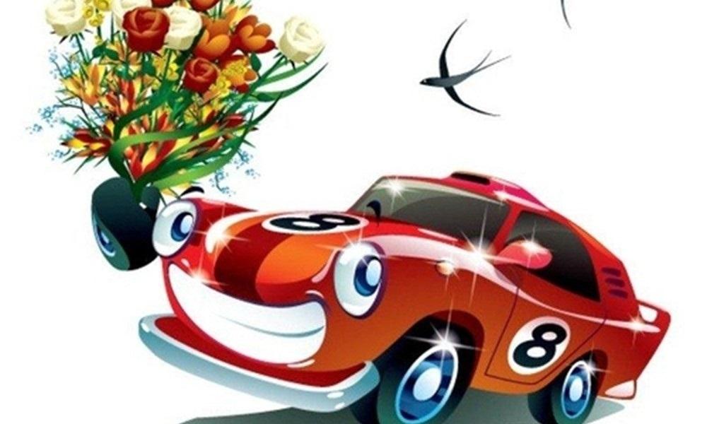 Фото на праздник Последнее воскресенье октября День автомобилиста011