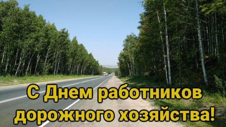 Фото на праздник Третье воскресенье октября День работников дорожного хозяйства008