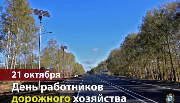 Фото на праздник Третье воскресенье октября День работников дорожного хозяйства013