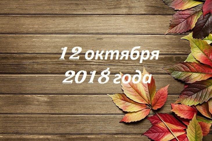 Фото на праздник 12 октября День кадрового работника009