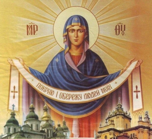 Фото на праздник 14 октября Покров Пресвятой Богородицы018