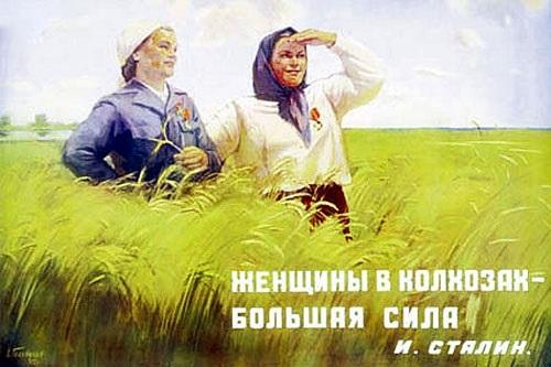 Фото на праздник 15 октября Всемирный день сельских женщин005