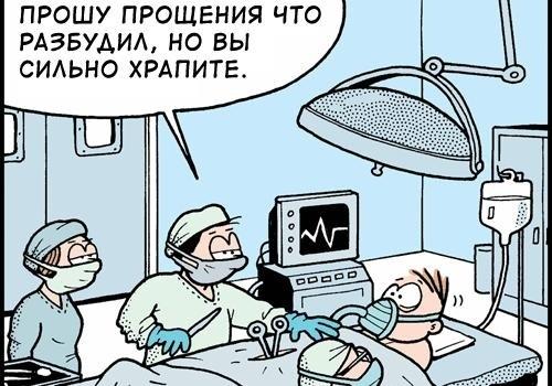 Фото на праздник 16 октября Всемирный день анестезиолога007