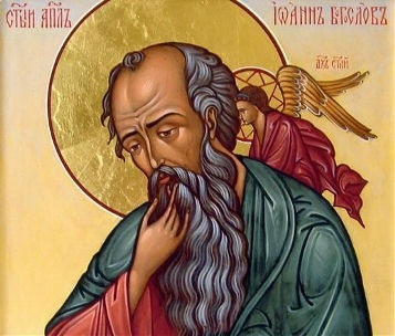 Фото на праздник 9 октября Преставление Иоанна Богослова001