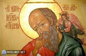 Фото на праздник 9 октября Преставление Иоанна Богослова002