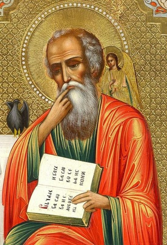 Фото на праздник 9 октября Преставление Иоанна Богослова006