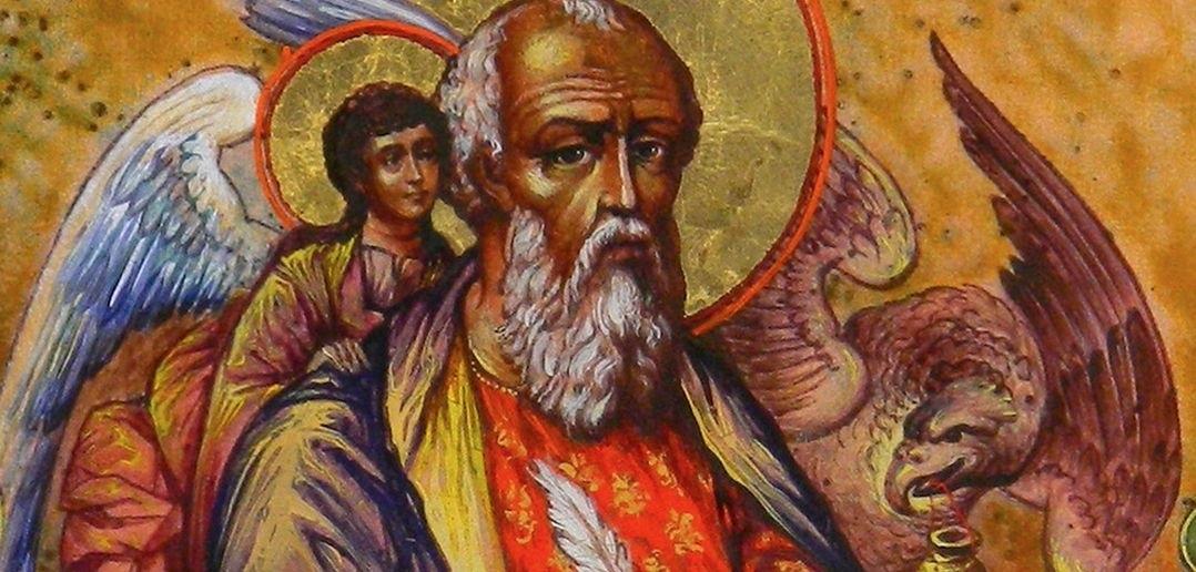 Фото на праздник 9 октября Преставление Иоанна Богослова007