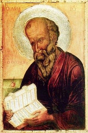 Фото на праздник 9 октября Преставление Иоанна Богослова008