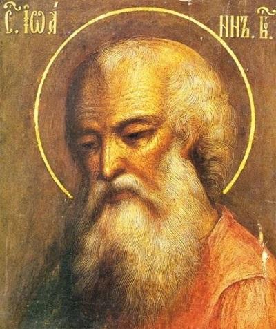 Фото на праздник 9 октября Преставление Иоанна Богослова011