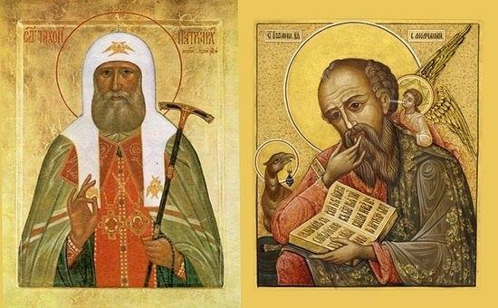 Фото на праздник 9 октября Преставление Иоанна Богослова018