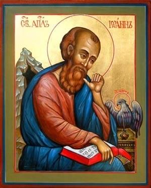 Фото на праздник 9 октября Преставление Иоанна Богослова019
