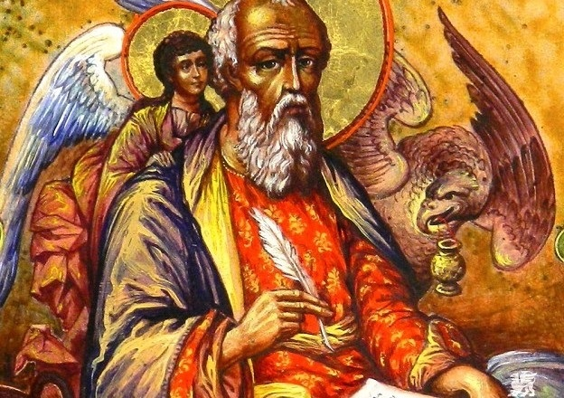 Фото на праздник 9 октября Преставление Иоанна Богослова020