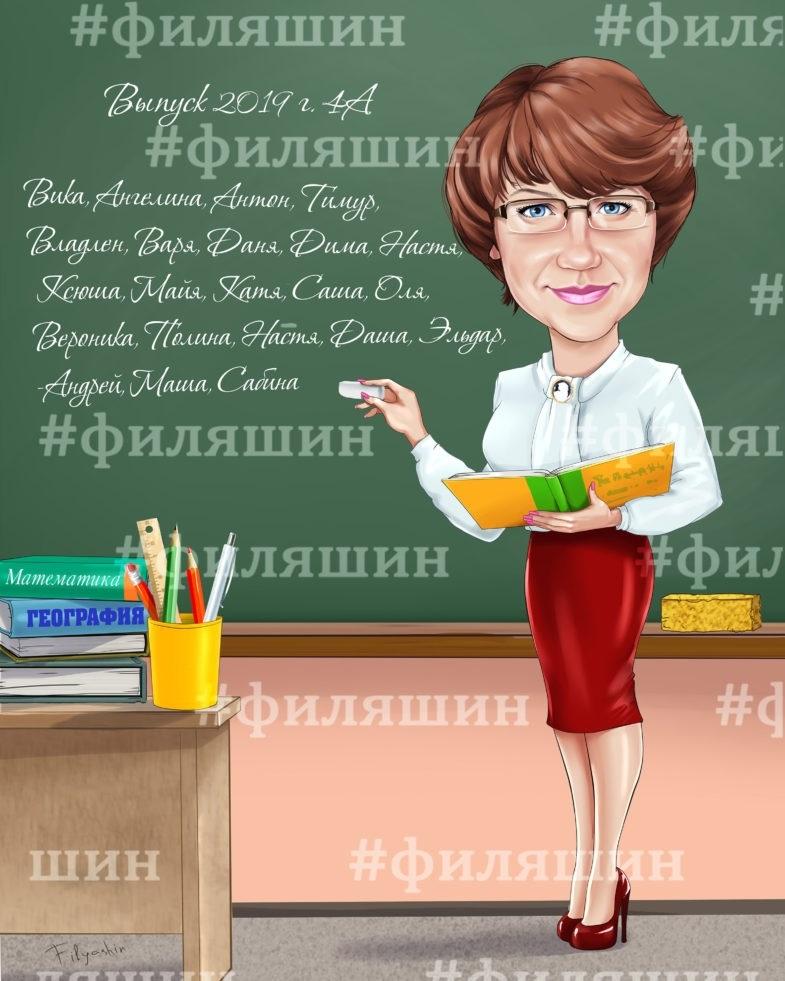Шаржи на день учителя004