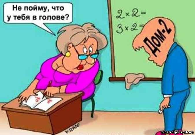 Шаржи на день учителя007