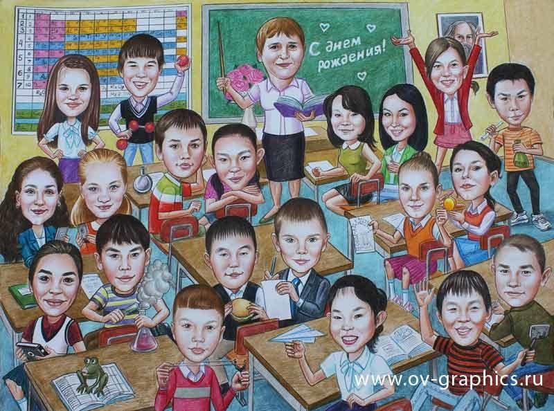 Шаржи на день учителя012