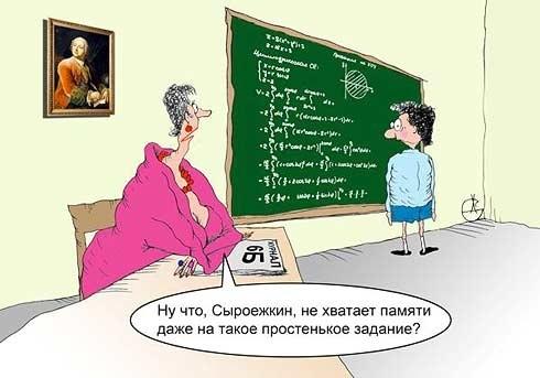 Шаржи на день учителя019