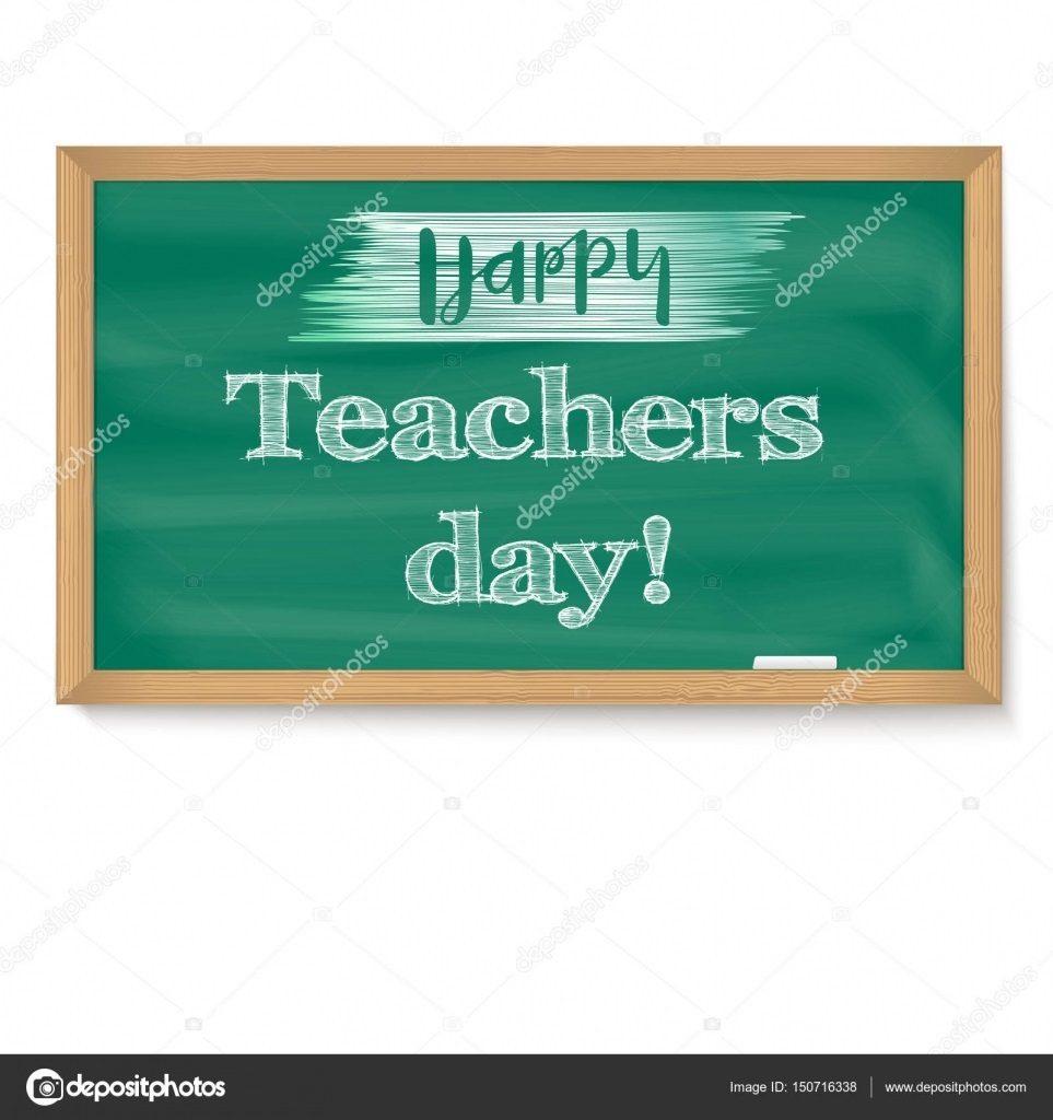 Школьная доска на день учителя006