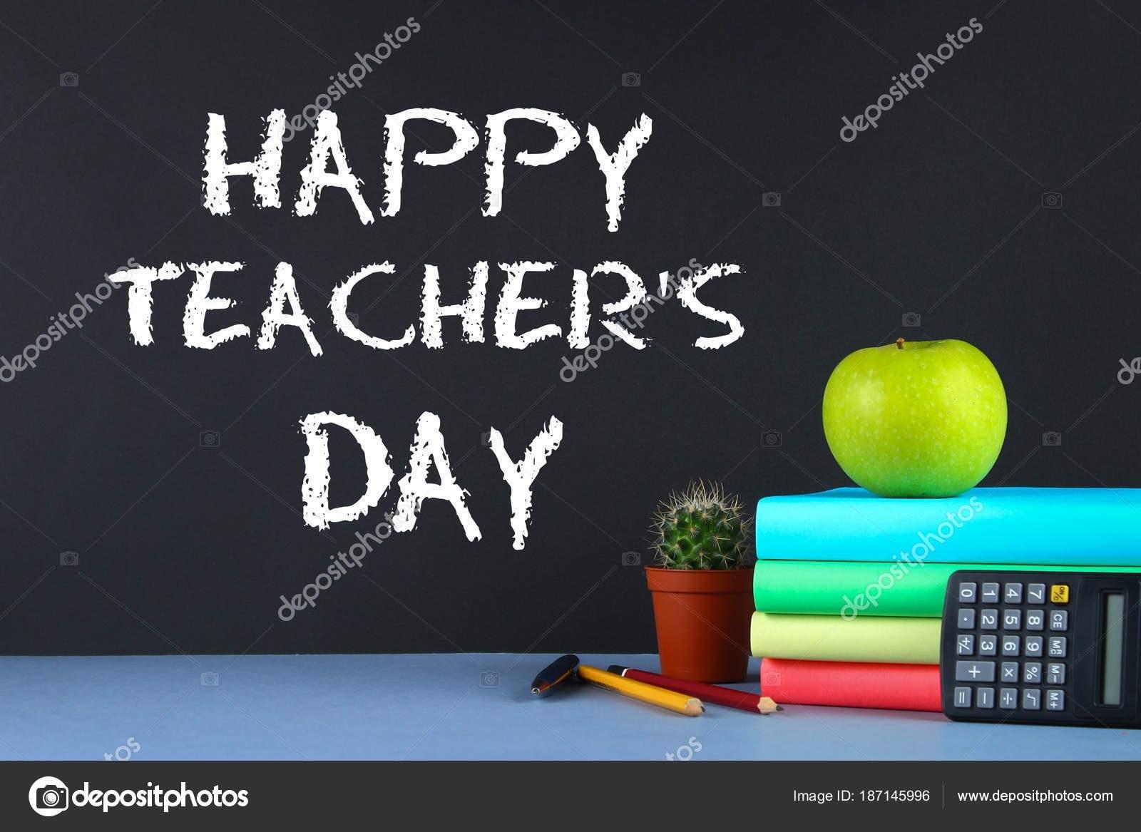 Школьная доска на день учителя009
