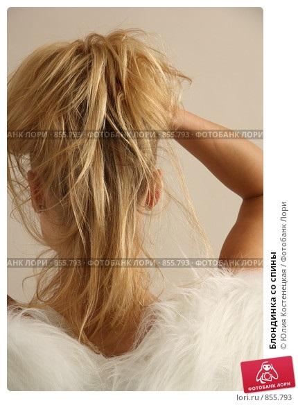 Блондинки со спины015