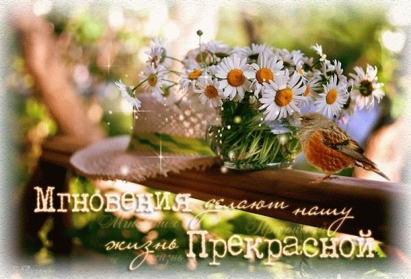 Доброе утро  Христианские открытки с пожеланиями015
