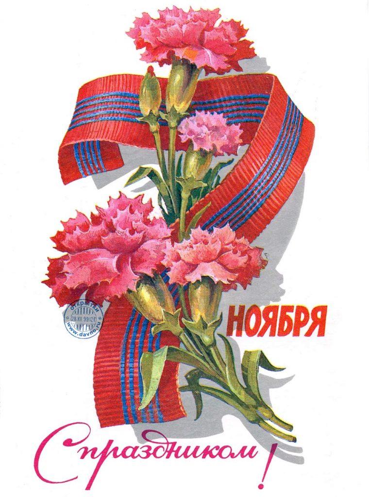 Картинки на День Октябрьской революции 1917 года в России (1)