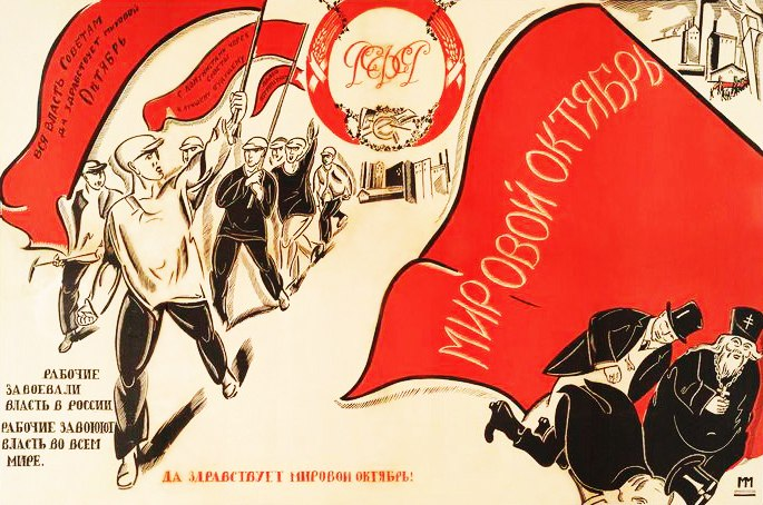 Картинки на День Октябрьской революции 1917 года в России (12)