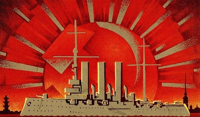 Картинки на День Октябрьской революции 1917 года в России (13)