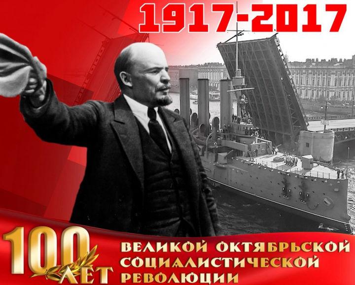 Картинки на День Октябрьской революции 1917 года в России (16)